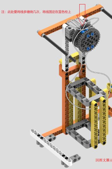 OSOYOO  Building Brick Kit Arduino Lesson 3: Elevator