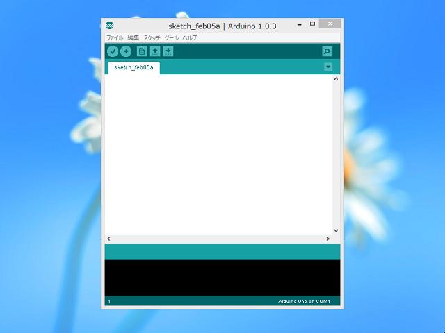Windows 8/Windows10でArduino Unoを使ってみた