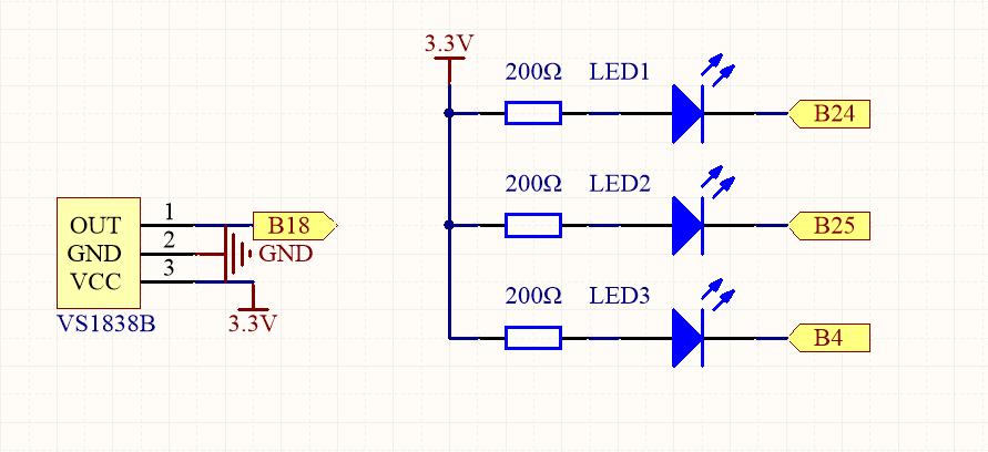 Raspberry Pi Starter Kit Lesson 19:IR Remote with Raspberry Pi